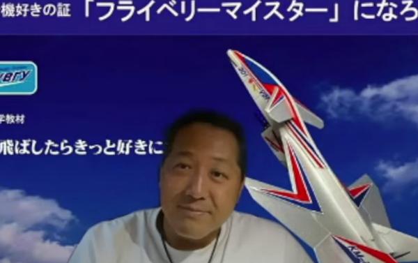 電動飛行機