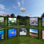 VR美術館